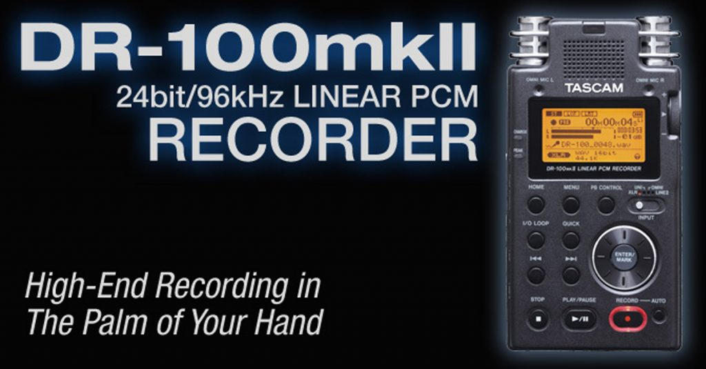 DR-100MKII_banner