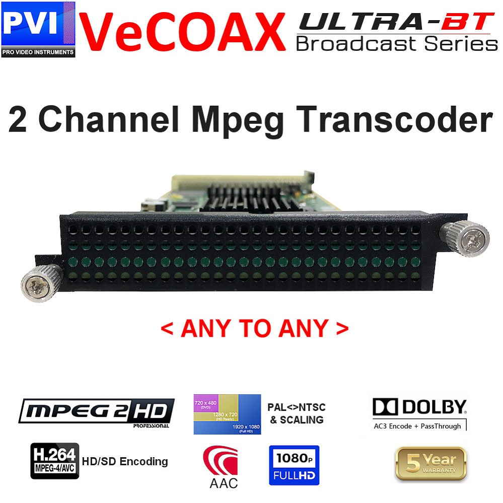 vecoax ultra-bt 2 channel mpeg transcoder