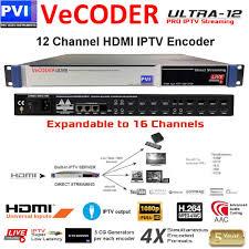 vecoder ultra 12